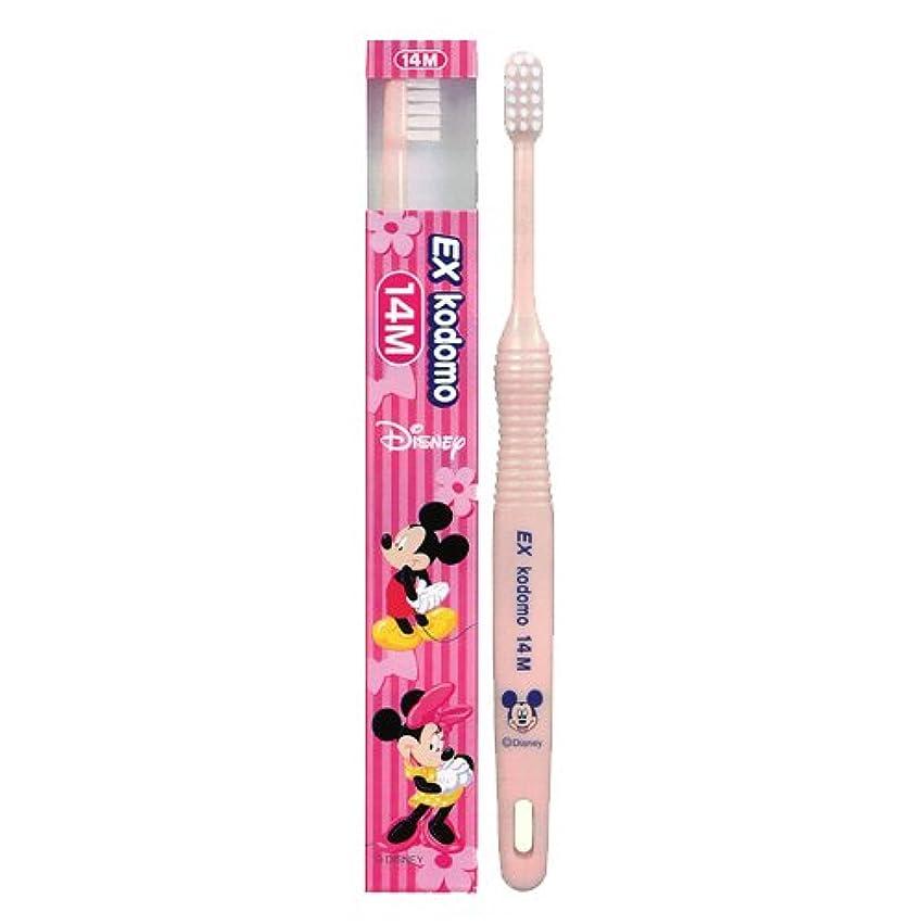 EX kodomo ディズニー 歯ブラシ 14(仕上げ磨き用?0~6歳)M 4本入り