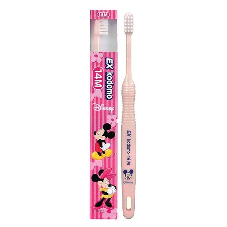 おとうさんフットボール交換可能EX kodomo ディズニー 歯ブラシ 14(仕上げ磨き用?0~6歳)M 4本入り