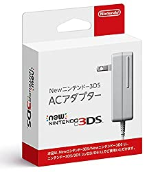 New ニンテンドー3DS ACアダプター (New3DS New3DSLL 3DS 3DSLL DSi兼用)