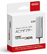 New ニンテンドー3DS ACアダプター (New3DS/New3DSLL/3DS/3DSLL/DSi兼用)
