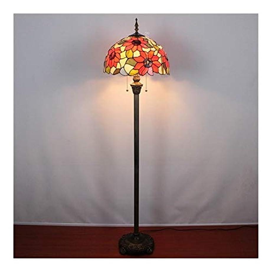 タックチェスハンバーガーフロアスタンド?ランプ 16インチ 北欧レトロ 垂直テーブルランプ 花柄 手作り リビングルーム フロアランプ