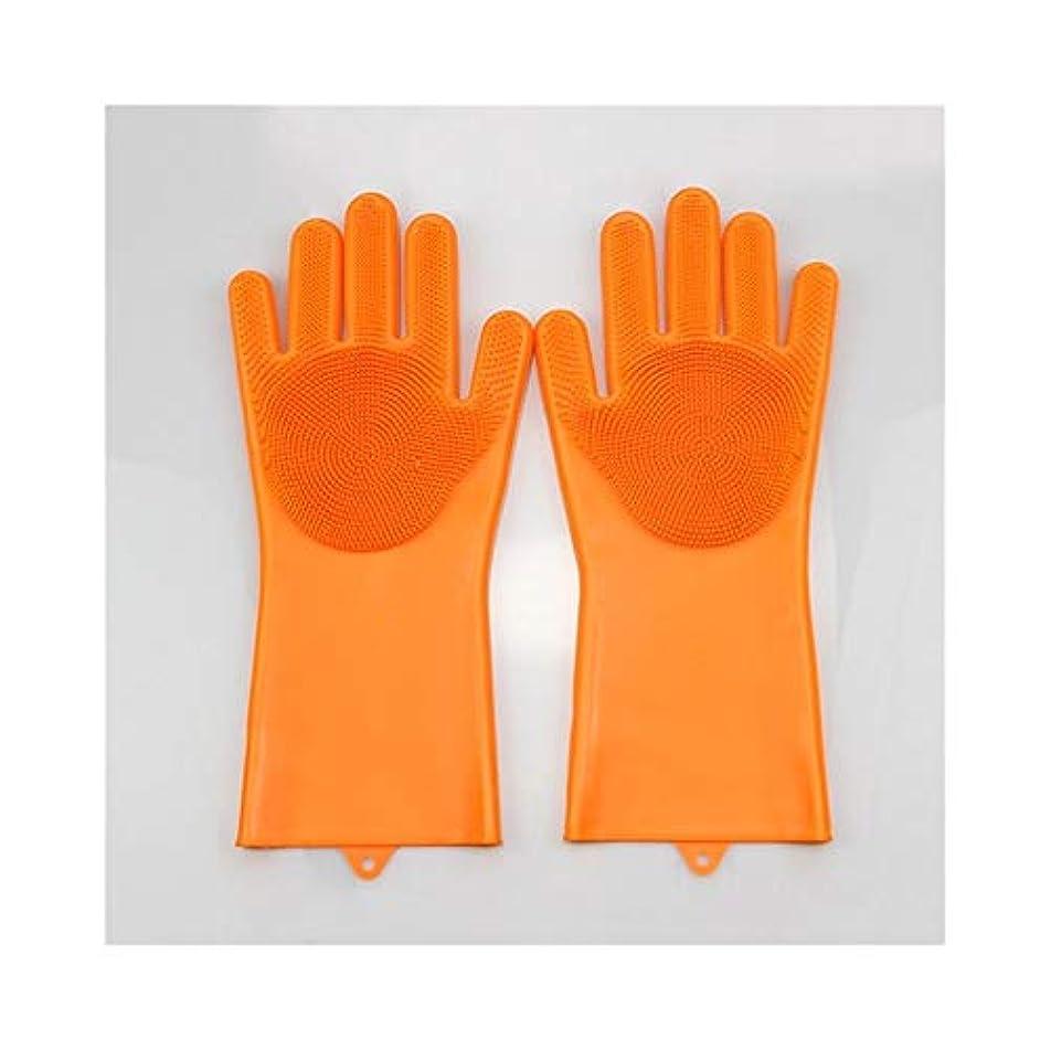 BTXXYJP キッチン用手袋 手袋 掃除用 ロング 耐摩耗 食器洗い 作業 掃除 炊事 食器洗い 園芸 洗車 防水 手袋 (Color : Orange, Size : L)