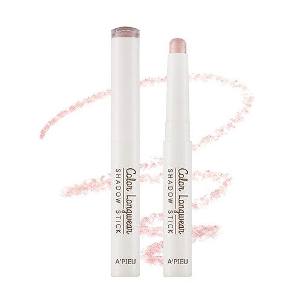 ロック解除内部特にアピュ [APIEU] APIEU Color Long Wear Shadow Stick (PK01)