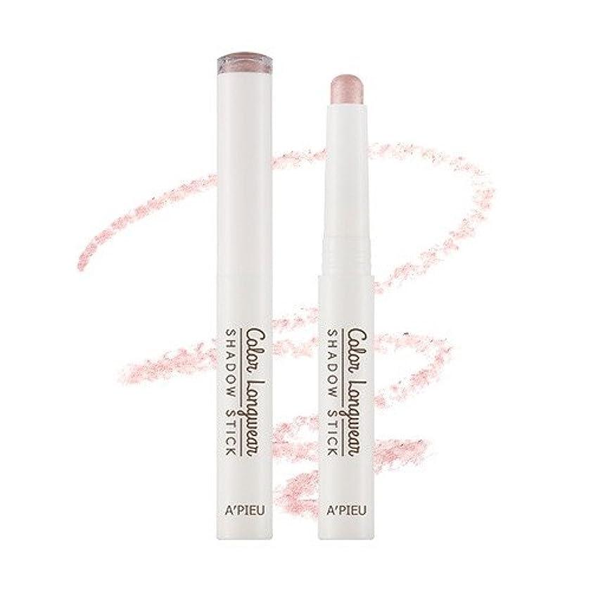 信条喉頭拡張アピュ [APIEU] APIEU Color Long Wear Shadow Stick (PK01)