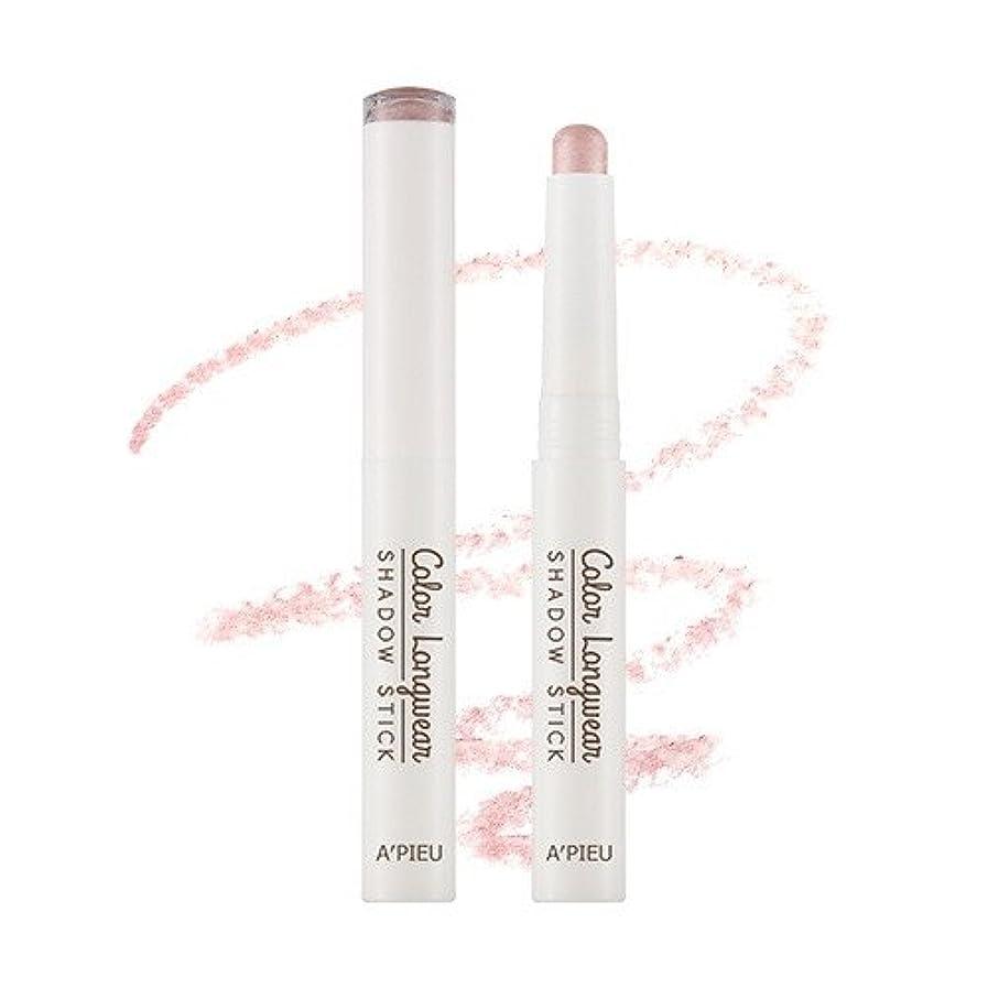 元気生む最大限アピュ [APIEU] APIEU Color Long Wear Shadow Stick (PK01)