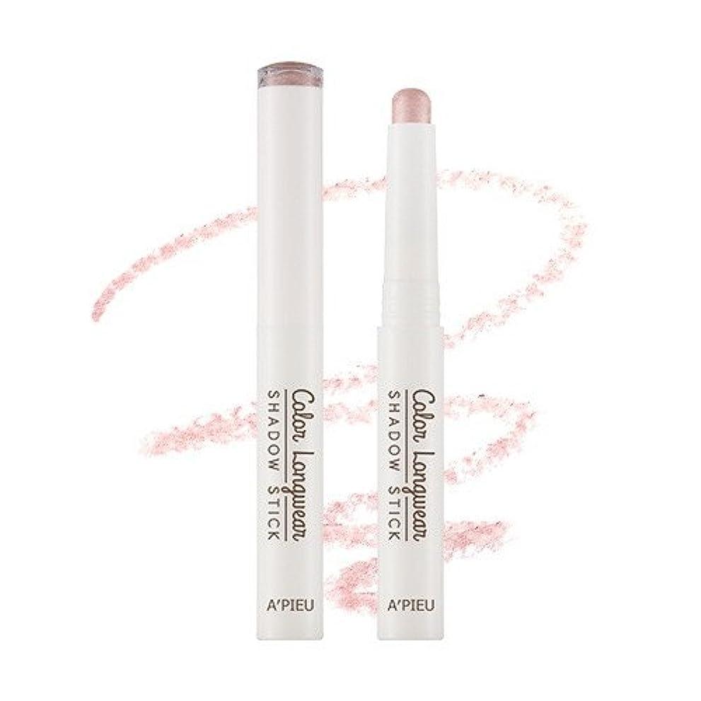 セール些細バズアピュ [APIEU] APIEU Color Long Wear Shadow Stick (PK01)