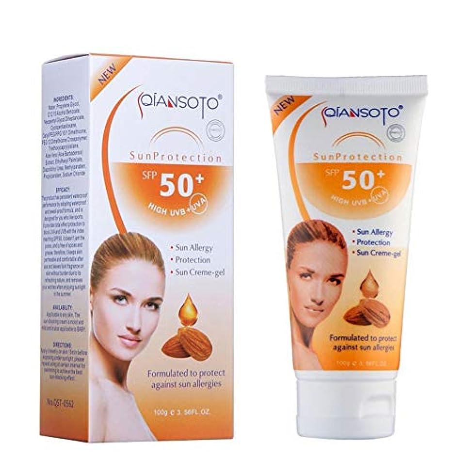 TerGOOSE 日焼け止め 日焼け止めクリーム ウォータープルーフ 化粧下地 全身 ボディー 顔 UV保護 保湿 アイソレーション 水泳 出かける アウトドア ビーチ 海辺 全肌質対応 高品質 SPF50/ PA+++