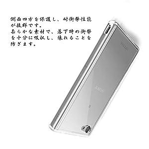 Sony Xperia z5 compact SO-02H クリア ケース 4.7inch対応 衝撃吸収 高品質 クリアケース