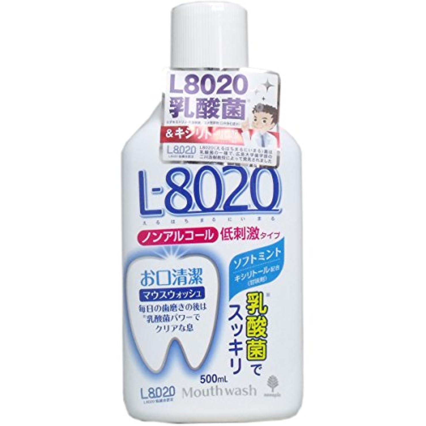 紀陽除虫菊 マウスウォッシュ クチュッペL-8020 ソフトミント(ノンアルコール) 500ml … (3個)