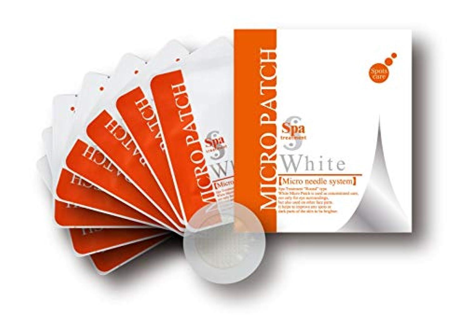 ミケランジェロ後スコアスパトリートメント ホワイトマイクロパッチ 2枚×4セット(8枚入り)