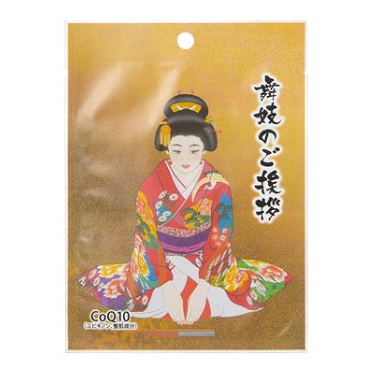 亜熱帯政治家のハンディ愛粧堂 舞妓マスク CoQ10 1枚 [並行輸入品]