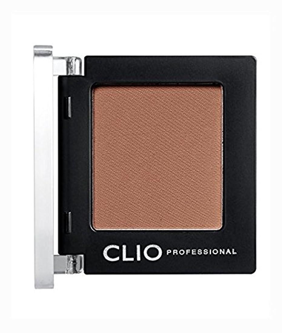 支払い桃定説『CLIO?クリオ』プロ シングル シャドウ PRO Single Shadow  (S51:Everything)