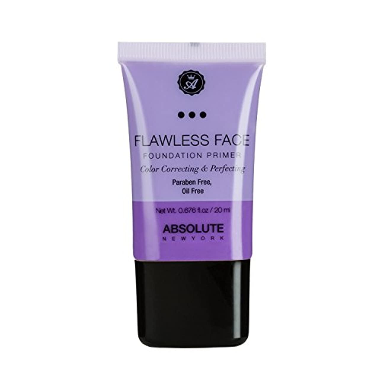 ラジエーター承認密接に(3 Pack) ABSOLUTE Flawless Foundation Primer - Lavender (並行輸入品)