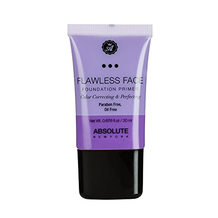 ヒロイック現代の祈り(3 Pack) ABSOLUTE Flawless Foundation Primer - Lavender (並行輸入品)