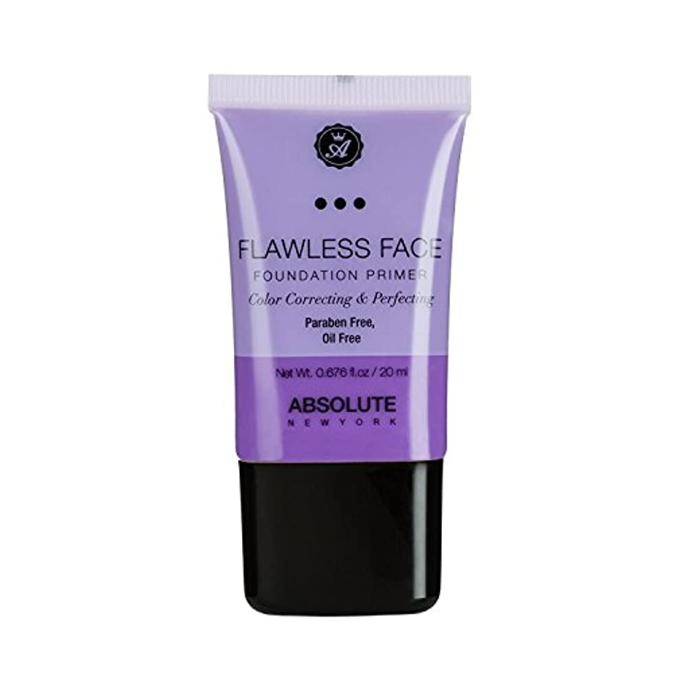 上回る回転する支配的(3 Pack) ABSOLUTE Flawless Foundation Primer - Lavender (並行輸入品)