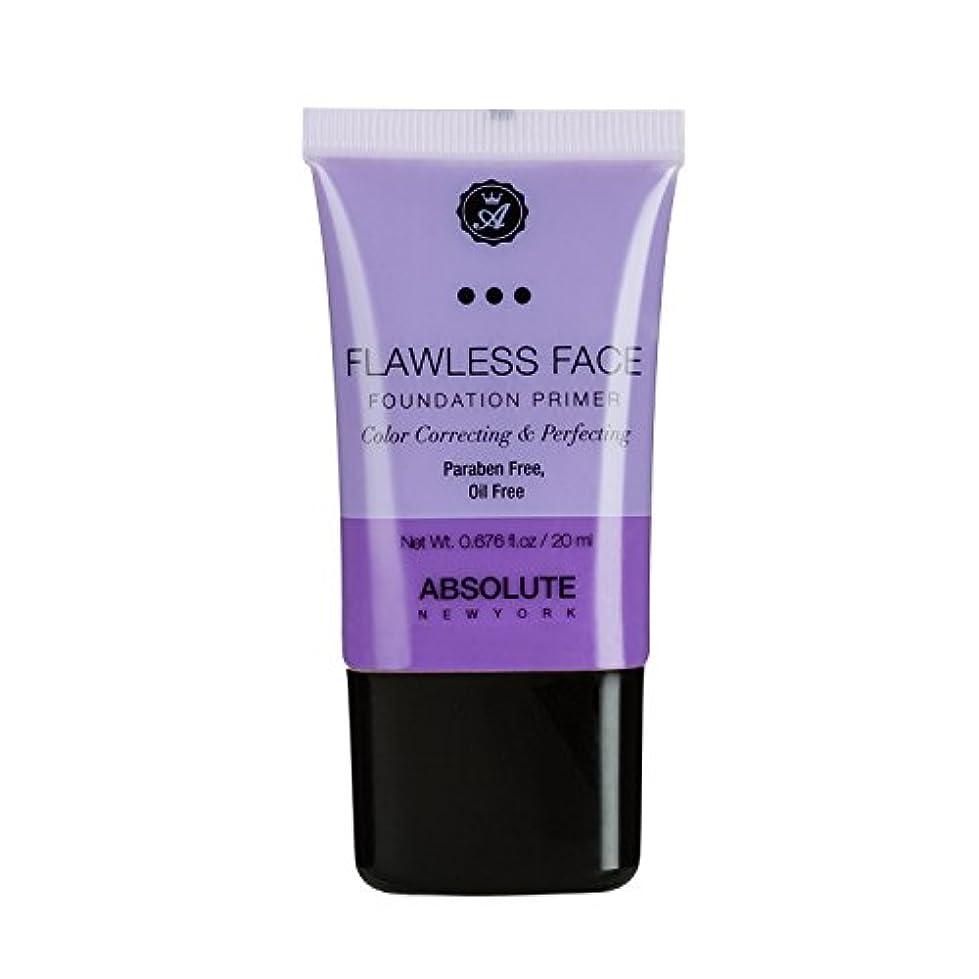 (3 Pack) ABSOLUTE Flawless Foundation Primer - Lavender (並行輸入品)