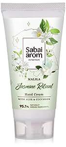 サバイアロム(Sabai-arom) マリラー ジャスミン リチュアル ハンドクリーム 75g【JAS】【004】