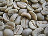 【生豆】ブルーマウンテン NO,1 (1kg)