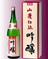 菊姫 山廃吟醸原酒 1800ミリ 御礼熨斗:包装