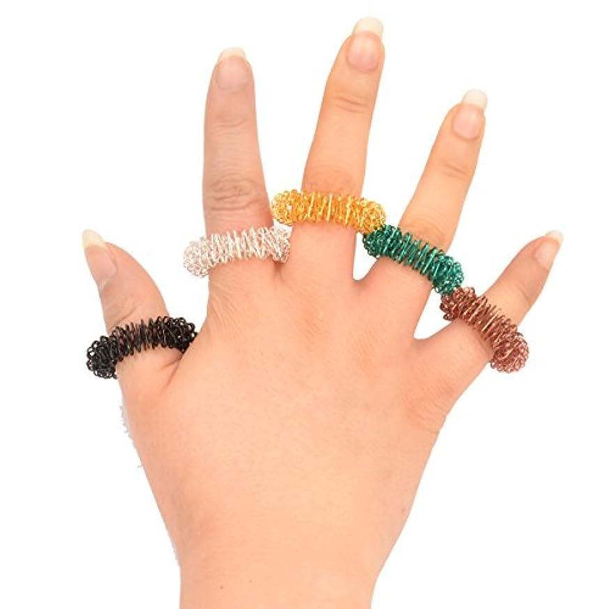 医学憎しみおなかがすいた(Ckeyin) マッサージリング 5個入り 爪もみリング 色はランダムによって配送されます (5個)