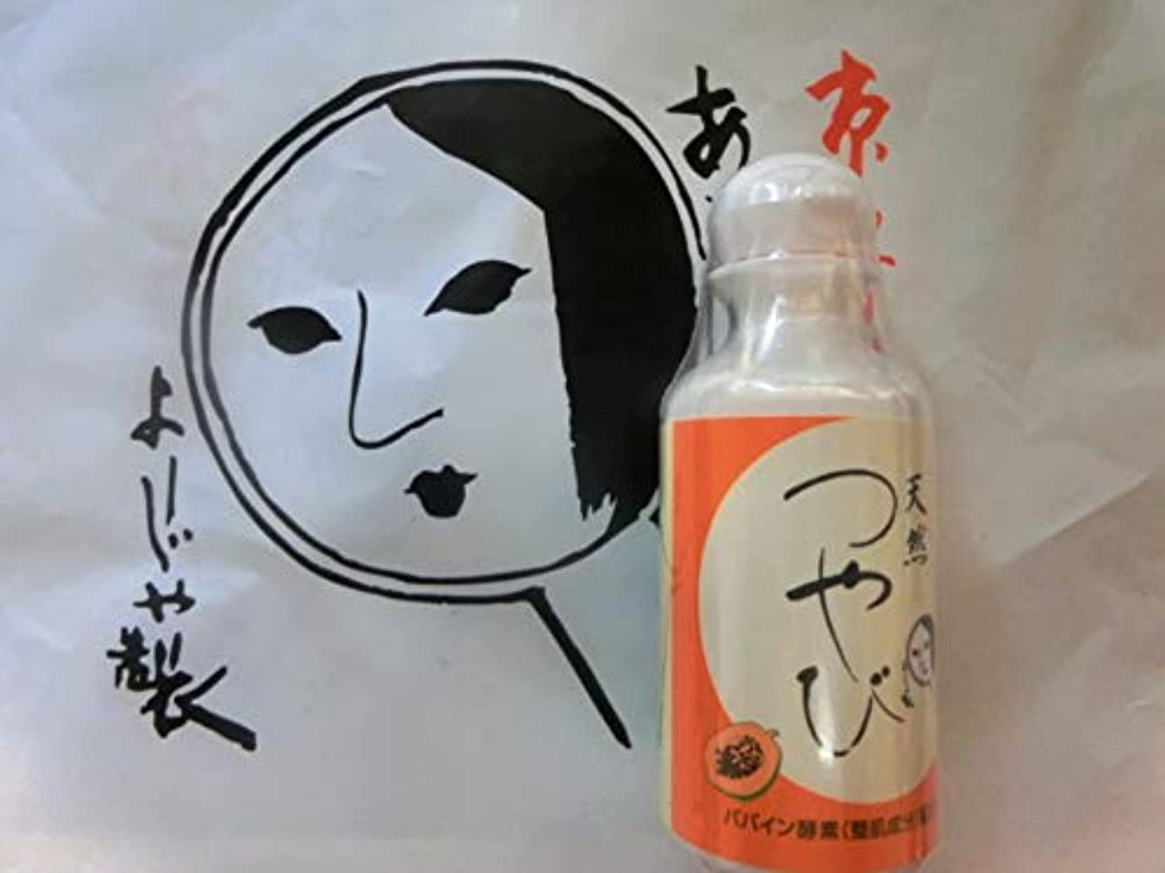 囲いモンキー写真を描くよーじや 酵素洗顔料 つやび 45g