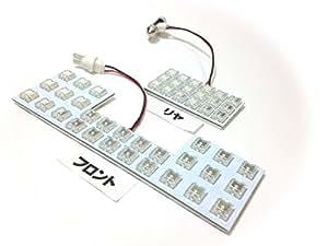 AMC ワゴンR MH系 LEDルームランプセット MH21S,MH22S,MH23S対応 白 LED46連