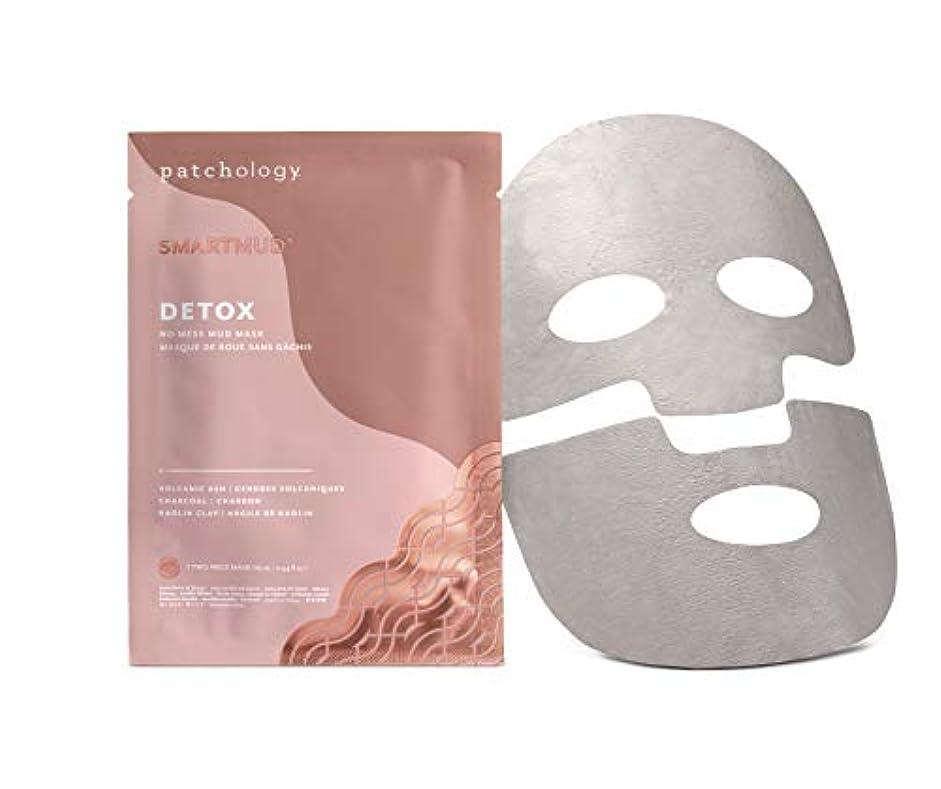 襟失う再発するPatchology デトックスSmartMudディープクレンジング毛穴やブラックヘッドなしメスマッドシートマスク/火山灰、カオリンClay-単一のマスクのw