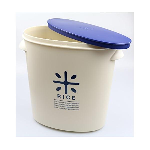 パール金属 日本製 米びつ 5kg ネイビー ...の紹介画像3