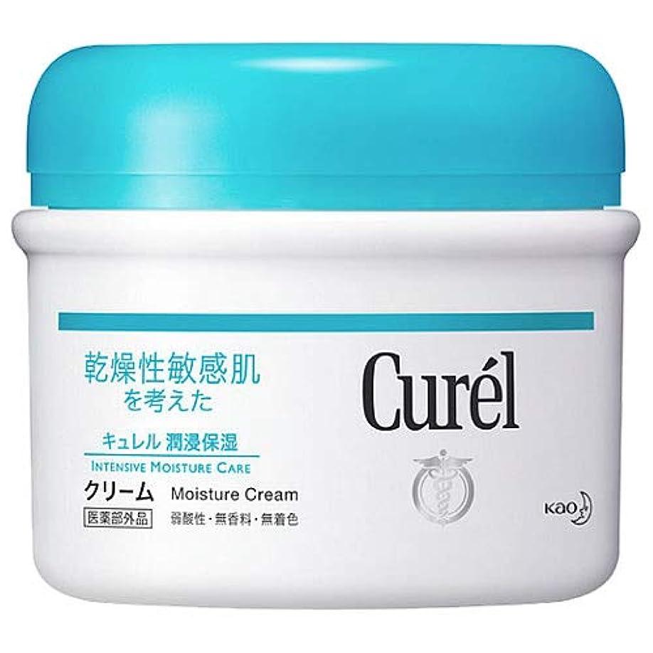 甘い医療の蚊キュレル CUREL クリーム (ジャー) 90g [並行輸入品]