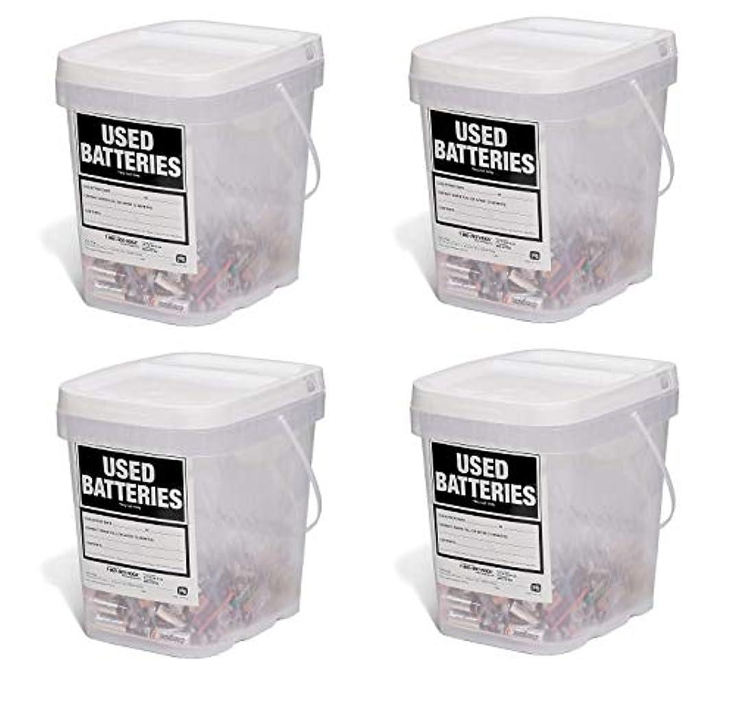 ラップ組み合わせ頑固な新しい豚中古バッテリーコンテナ クリア/ホワイト Pack of 4