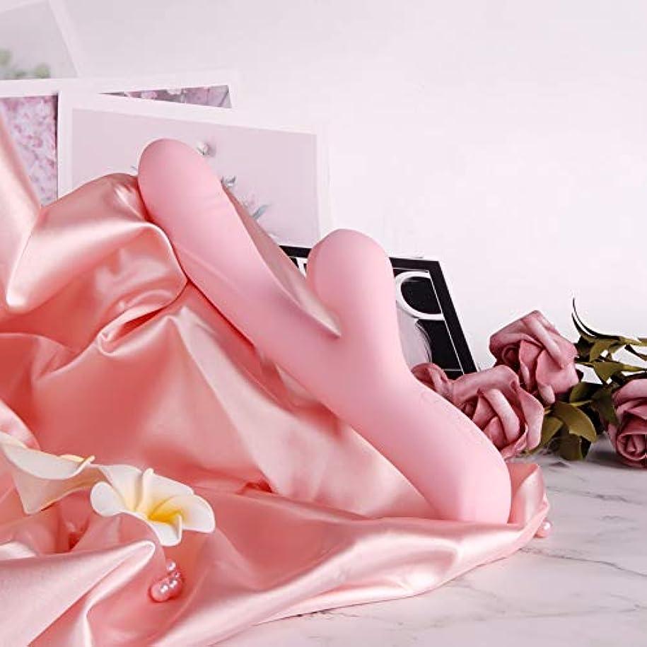 口実活性化レール脚 マッサージ バイブレーターUSB充電式 AVマジック ワンドバイブレーター マッサージャー 大人のおもちゃ女性用 10スピード電動マッサージ器 42度加熱 自由に曲げられる (ピンク色)
