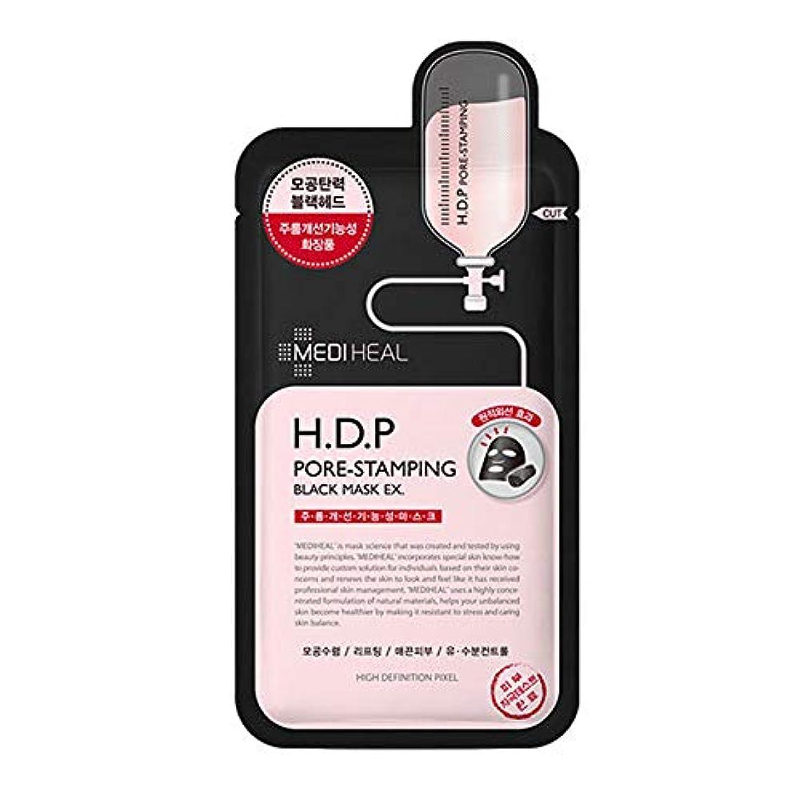 メディヒール(Mediheal) ブラックマスクシート10枚セット (HDPポアスタンピング)