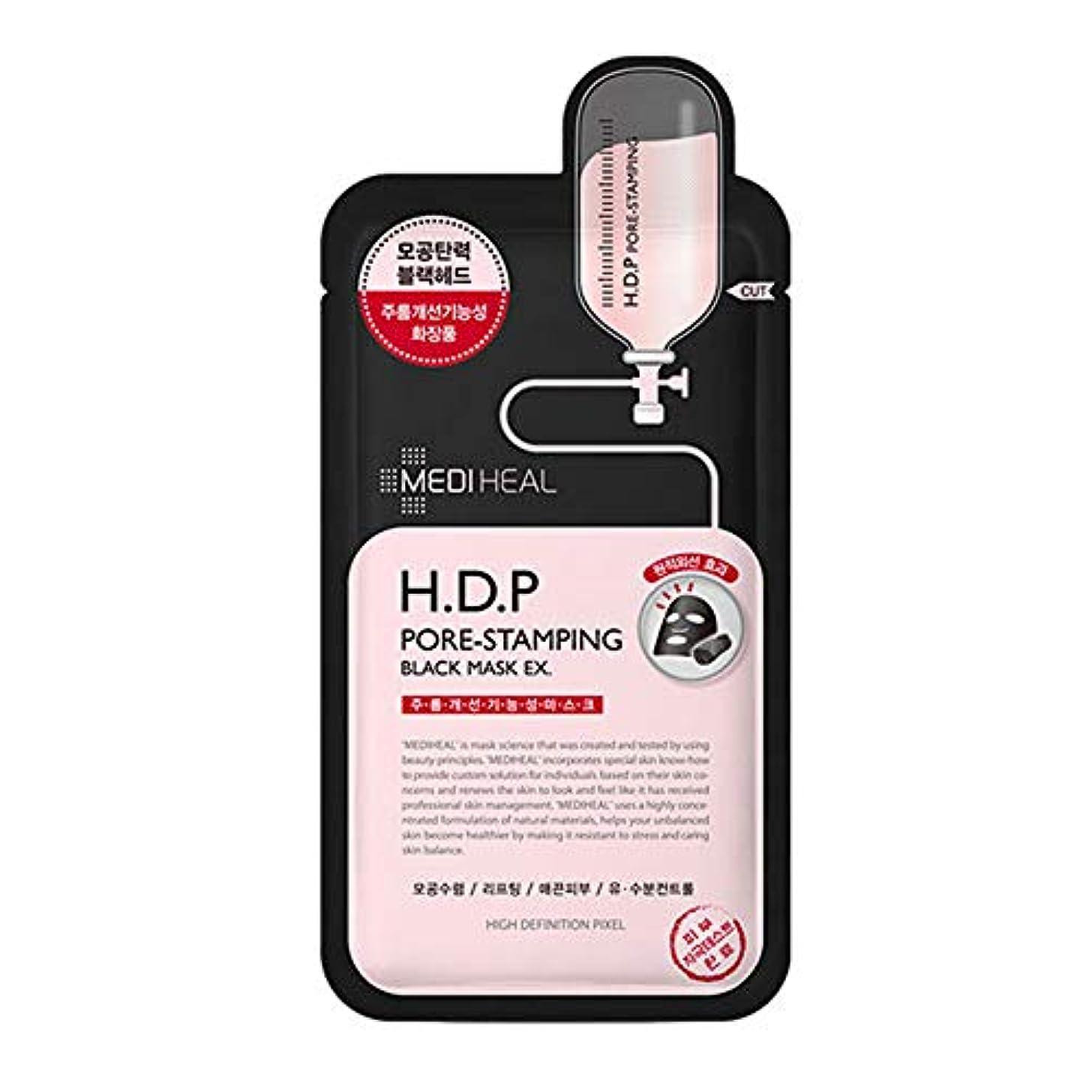 妻可塑性切り離すメディヒール(Mediheal) ブラックマスクシート10枚セット (HDPポアスタンピング)