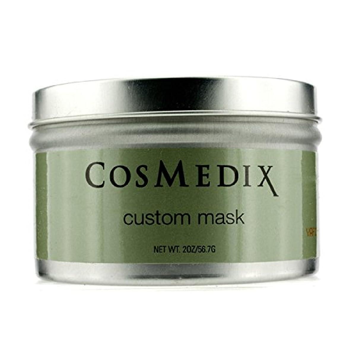 望ましいごちそう静脈コスメディックス カスタムマスク (サロン製品) 56.7g/2oz並行輸入品
