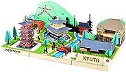 ペーパーナノ シティシリーズ 京都 PN-147
