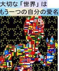 入門  「人生 再出発!」  幸せの手引き  NTV3特殊実践理論と公式  再出発シリーズ