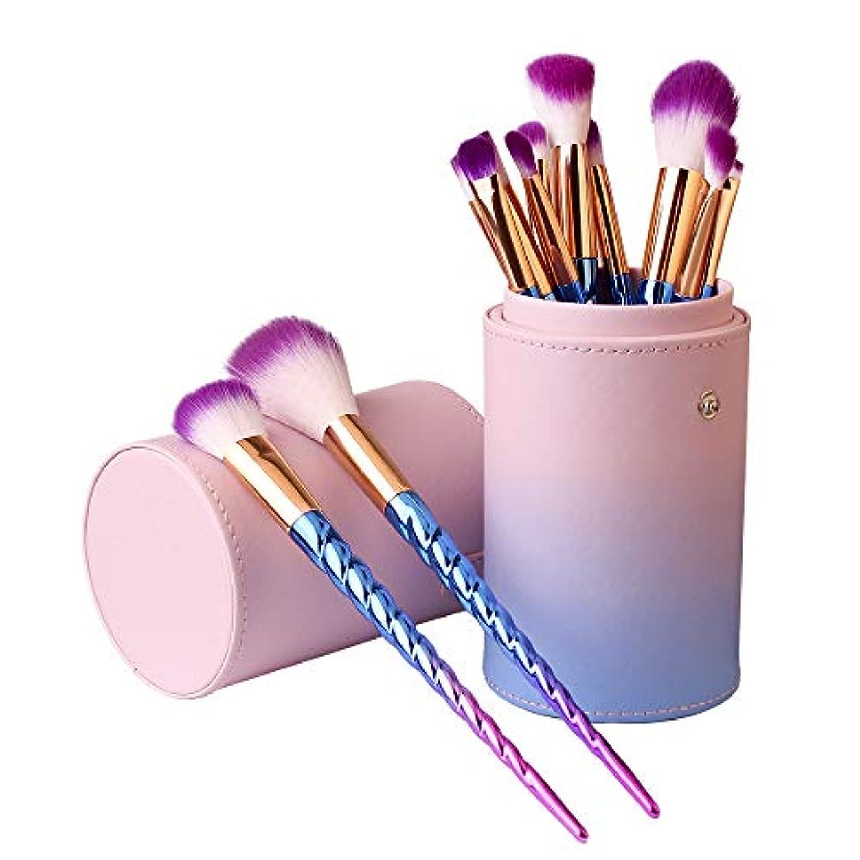 時間純粋な印象派Leeron メイクブラシセット 高品質化粧ポーチ付き 12本 (多彩)