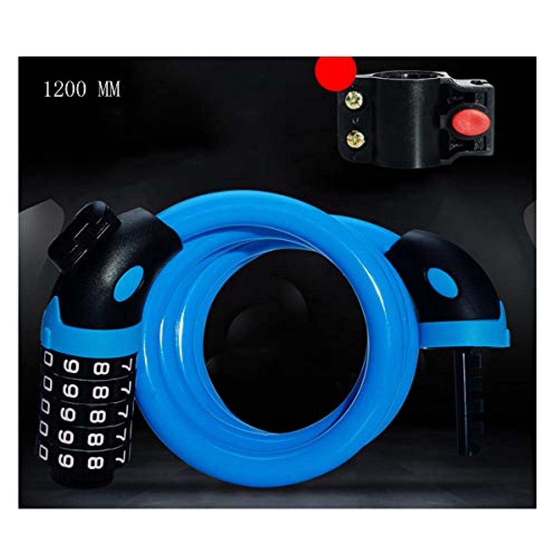 胚芽放出優しいYX 自転車のロックコンビネーションロック、自転車の盗難防止5桁のコンビネーションロック、ポータブル長くて太いマウンテンバイク盗難防止ロックを修正 (Color : Blue)