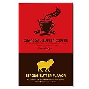MCTオイル 配合 バターコーヒー 低糖質 39g(1.3g×30包 ローカーボ ダイエット