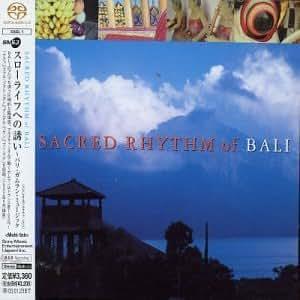 スローライフへの誘い バリ・ガムラン ・ミュージック[SACD]