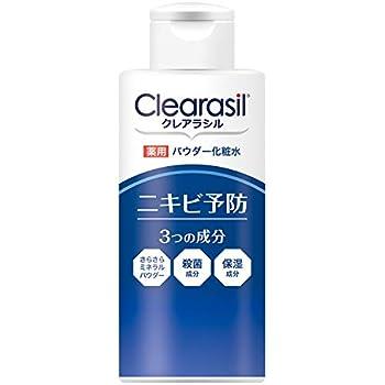【医薬部外品】クレアラシル ニキビ対策 薬用 パウダーローション10X しっかり殺菌 120ml