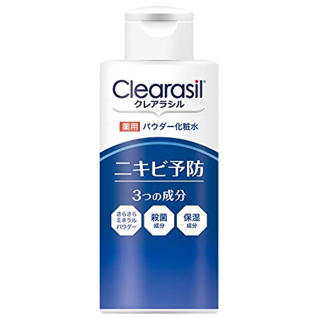 プール他のバンドで以前は【医薬部外品】クレアラシル ニキビ対策 薬用 パウダーローション10X しっかり殺菌 120ml  ニキビ化粧水