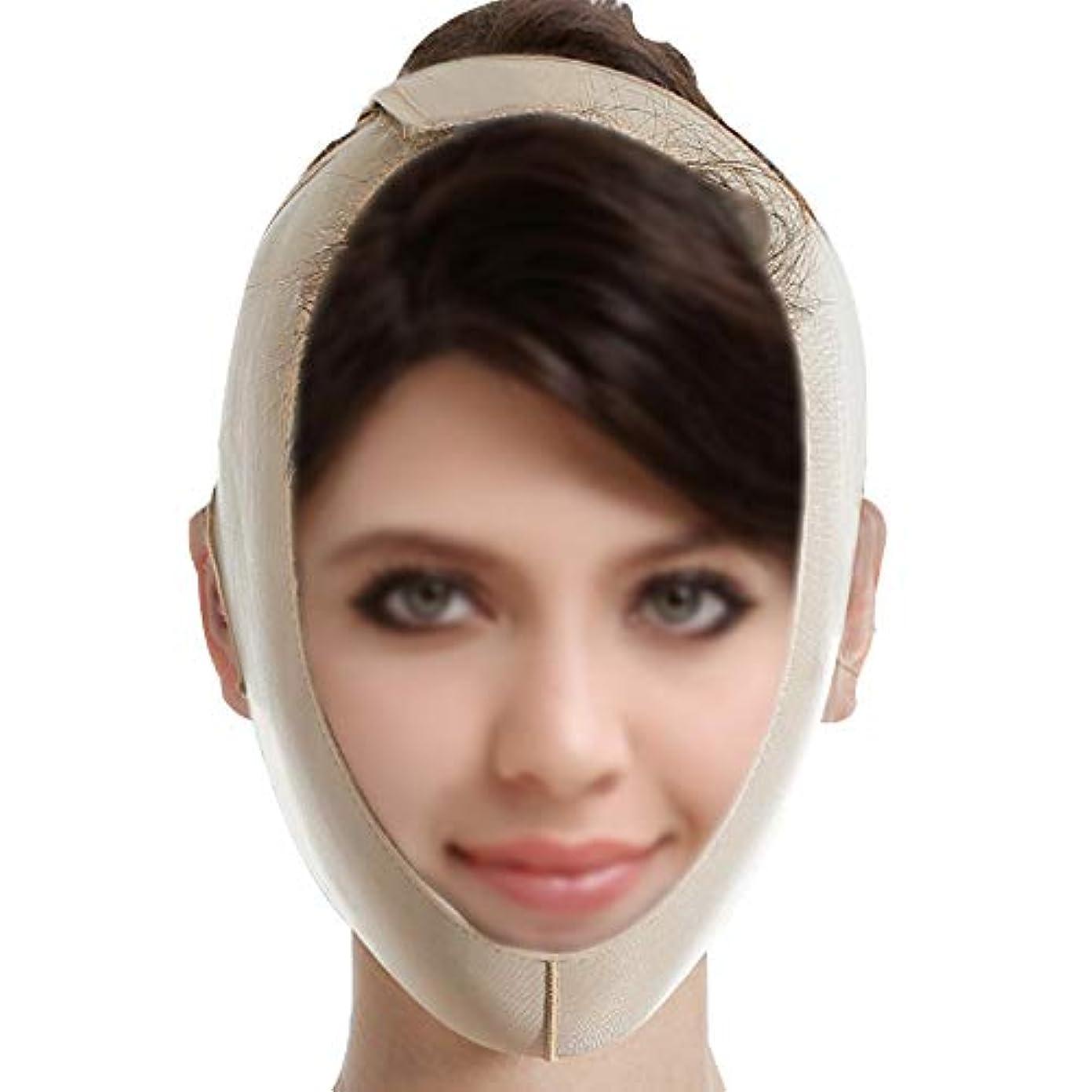 自我マーティフィールディングシートTLMY 顔の形と首の持ち上がる痩身マスクの形Vの顔の包帯の美しさのしっかりした二重あご跡 顔用整形マスク (Size : S)