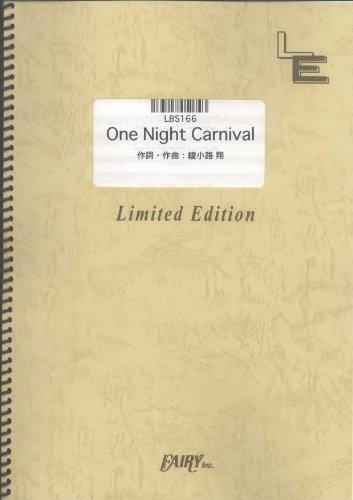 バンドスコア One Night Carnival/氣志團 ...