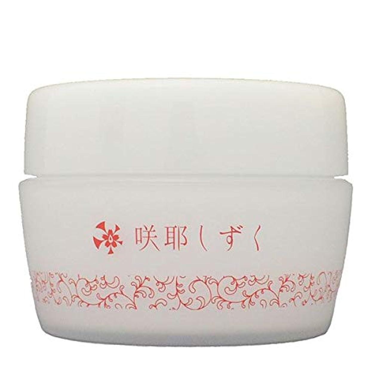 くぼみましい歌う咲耶しずく クリーム 乾燥肌 さくやしずく 敏感肌 エムズジャパン M's Japan ms-sge01