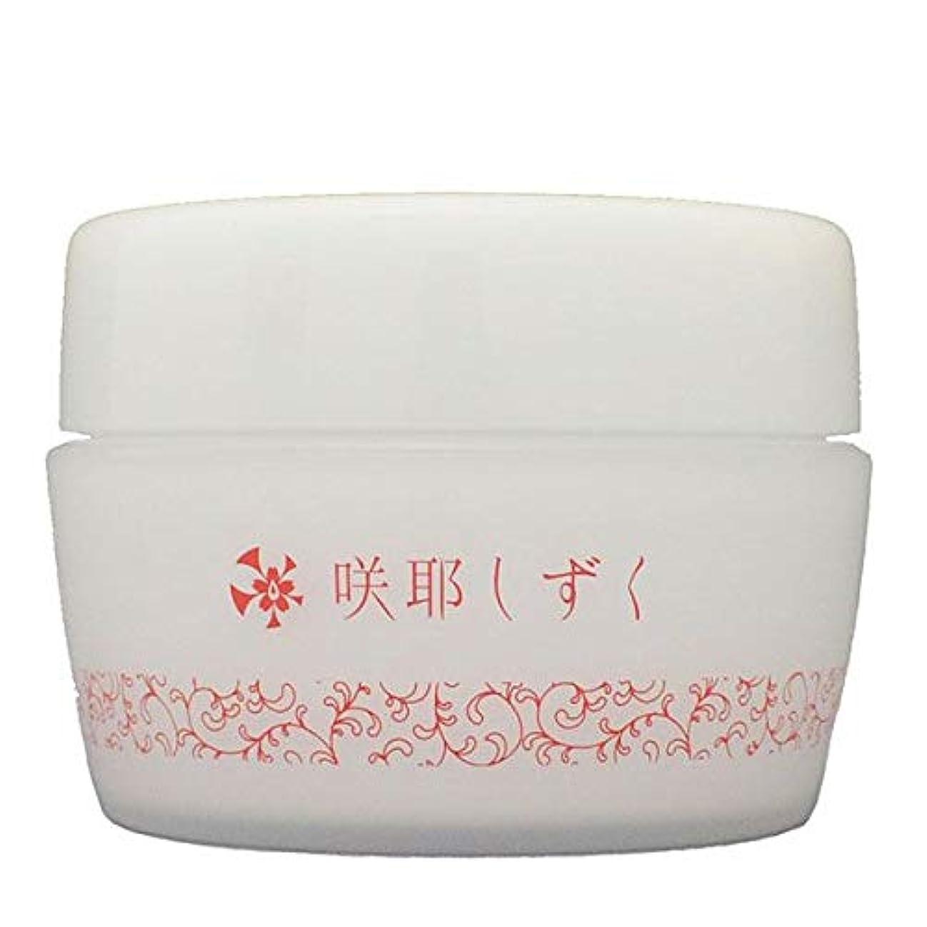 鷲地下室いま咲耶しずく クリーム 乾燥肌 さくやしずく 敏感肌 エムズジャパン M's Japan ms-sge01