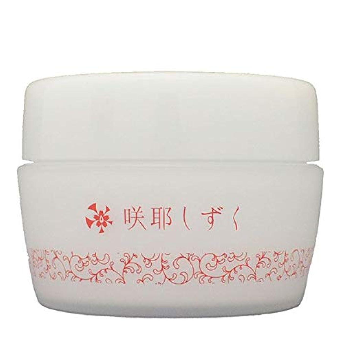 接辞意図的道路を作るプロセス咲耶しずく クリーム 乾燥肌 さくやしずく 敏感肌 エムズジャパン M's Japan ms-sge01