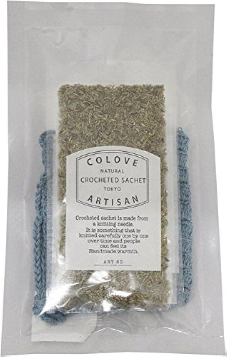 おなかがすいた小麦吐き出す匂い袋 クロッシェ サシェ 巾着袋付き ローズマリー ブルー C4376