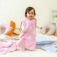 はぐまむ hugmamu® 日本製 綿毛布 スリーパー 秋 冬 着る毛布 (イチゴ ピンク, ベビー 肩ホック 45×55)