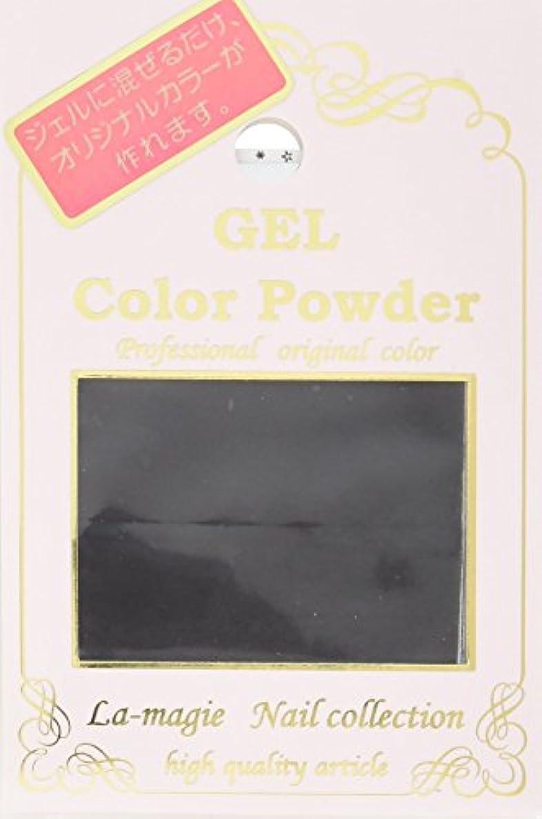 シールマニアカレッジLa-magie カラーパウダー #024 ブラック